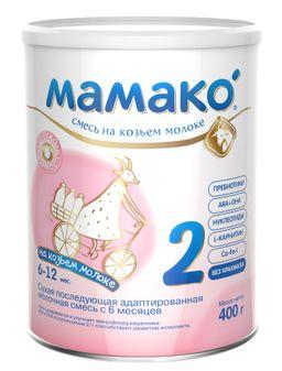Мамако Premium молочная смесь на основе козьего молока
