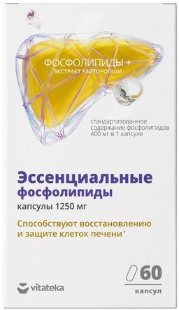 Витатека Эссенциальные фосфолипиды, капсулы, 60 шт.