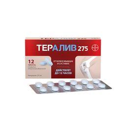 Тералив, 275 мг, таблетки, покрытые пленочной оболочкой, 12 шт.