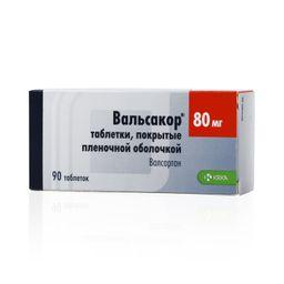 Вальсакор, 80 мг, таблетки, покрытые пленочной оболочкой, 90 шт.