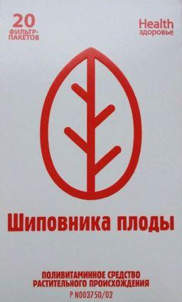 Шиповника плоды, сырье растительное-порошок, 1.5 г, 20 шт.