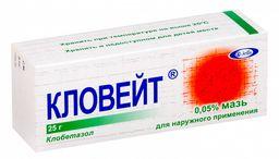Кловейт, 0.05%, мазь для наружного применения, 25 г, 1шт.