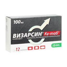 Визарсин Ку-таб, 100 мг, таблетки, диспергируемые в полости рта, 12 шт.