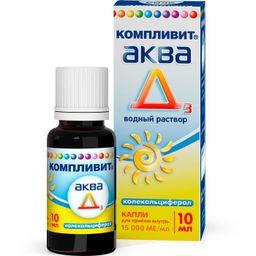 Компливит Аква Д3
