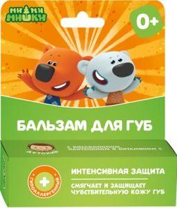Ми-ми-мишки Бальзам для губ детский Интенсивная защита, гипоаллергенный (ая), 4.2 г, 1 шт.