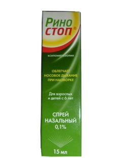Риностоп, 0.1%, спрей назальный, 15 мл, 1 шт.