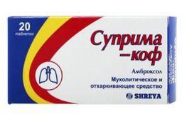 Суприма-коф, 30 мг, таблетки, 20 шт.