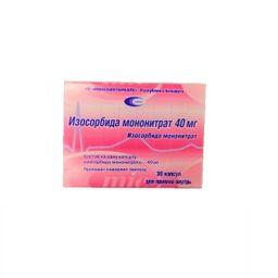 Изосорбида мононитрат, 40 мг, капсулы, 30 шт.