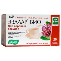 Чай Эвалар Био Для сердца и сосудов, фиточай, 2 г, 20 шт.