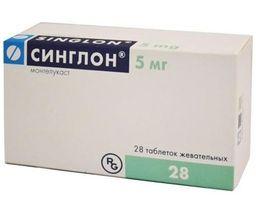 Синглон, 5 мг, таблетки жевательные, 28 шт.