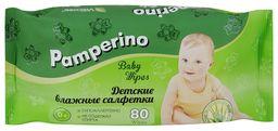 Салфетки влажные детские Pamperino с Алоэ Вера