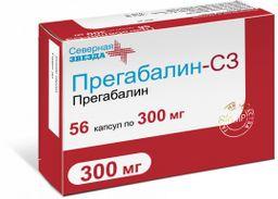 Прегабалин-СЗ,