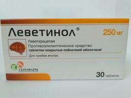 Леветинол, 250 мг, таблетки, покрытые пленочной оболочкой, 30 шт.