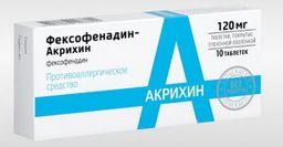 Фексофенадин-Акрихин