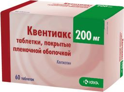 Квентиакс, 200 мг, таблетки, покрытые пленочной оболочкой, 60 шт.