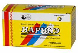 Наринэ, лиофилизат для приготовления суспензии для приема внутрь, 250 мг, 10 шт.