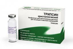 Трипсин кристаллический, 10 мг, лиофилизат для приготовления раствора для инъекций и местного применения, 5 мл, 10шт.