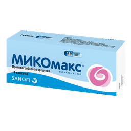 Микомакс, 150 мг, капсулы, 1шт.