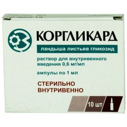 Коргликард, 0.6 мг/мл, раствор для внутривенного введения, 1 мл, 10 шт.