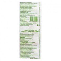 Аскорбиновая кислота с глюкозой ЭКО