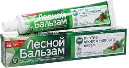 Лесной бальзам Зубная паста Против кровоточивости десен, с фтором, паста зубная, 50 мл, 1 шт.
