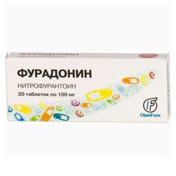 Фурадонин, 100 мг, таблетки, 20шт.