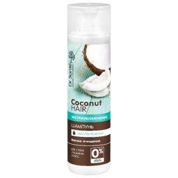 Dr. Sante Coconut Hair Шампунь для волос Экстраувлажнение