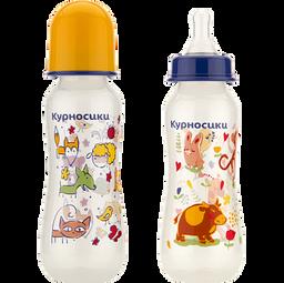 Курносики бутылочка Зверята приталенная для кормления с 2 сосками 0 мес+