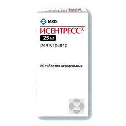 Исентресс, 25 мг, таблетки жевательные, 60 шт.