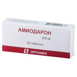 Амиодарон, 200 мг, таблетки, 30 шт.