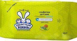 Ушастый Нянь Салфетки влажные очищающие для детей, салфетки влажные, 80шт.