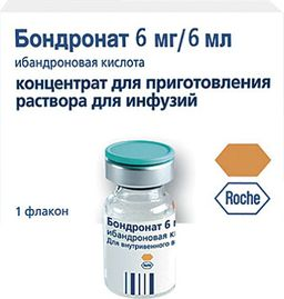 Бондронат, 1 мг/мл, концентрат для приготовления раствора для инфузий, 6 мл, 1 шт.