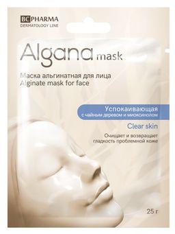 Algana Маска для лица альгинатная успокаивающая, маска для лица, 25 г, 1шт.