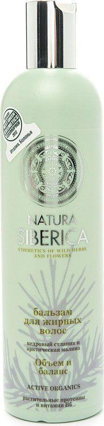 Natura Siberica Бальзам Объем и Баланс для жирных волос