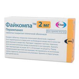 Файкомпа, 2 мг, таблетки, покрытые пленочной оболочкой, 7 шт.