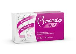 Венолайф Дуо, 500 мг, таблетки, покрытые пленочной оболочкой, 30 шт.