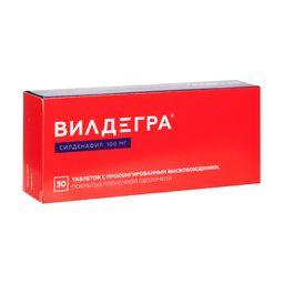 Вилдегра, 100 мг, таблетки пролонгированного действия, покрытые пленочной оболочкой, 30 шт.
