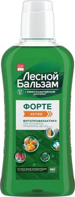 Лесной бальзам Ополаскиватель Форте Актив, с фтором, раствор для обработки полости рта, 400 мл, 1 шт.