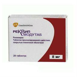 Реквип Модутаб, 8 мг, таблетки пролонгированного действия, покрытые пленочной оболочкой, 28 шт.