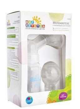 Мир детства Молокоотсос ручной с контейнером для молока