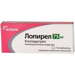 Лопирел, 75 мг, таблетки, покрытые пленочной оболочкой, 14 шт.