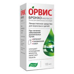 Орвис Бронхо Амброксол, 7.5 мг/мл, раствор для приема внутрь и ингаляциий, 100 мл, 1 шт.