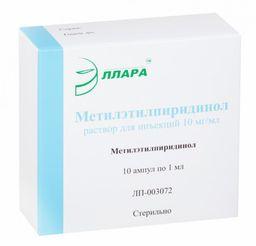 Метилэтилпиридинол, 10 мг/мл, раствор для инъекций, 1 мл, 10 шт.