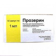 Прозерин, 0.5 мг/мл, раствор для инъекций, 1 мл, 10 шт.