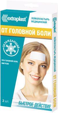 Extraplast Пластырь от головной боли, пластырь, 2 шт.