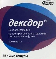 Дексдор, 100 мкг/мл, концентрат для приготовления раствора для инфузий, 2 мл, 25 шт.