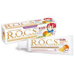 ROCS Kids Зубная паста Цитрусовая радуга Лимон апельсин и ваниль, с фтором, паста зубная, 45 г, 1 шт.