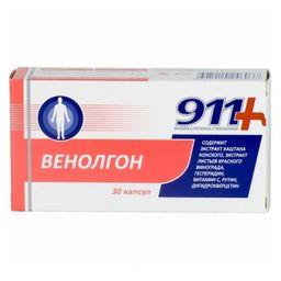 911 Венолгон, 0.6 г, капсулы, 30 шт.