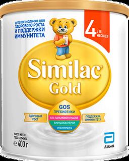 Similac Gold 4, для детей с 18 месяцев, напиток молочный сухой, 400 г, 1шт.