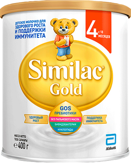 Similac Gold 4